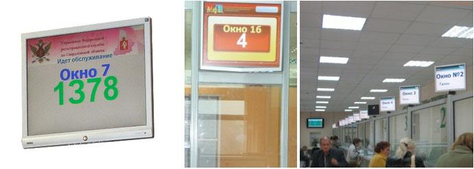 Табло оператора на основе LCD  монитора